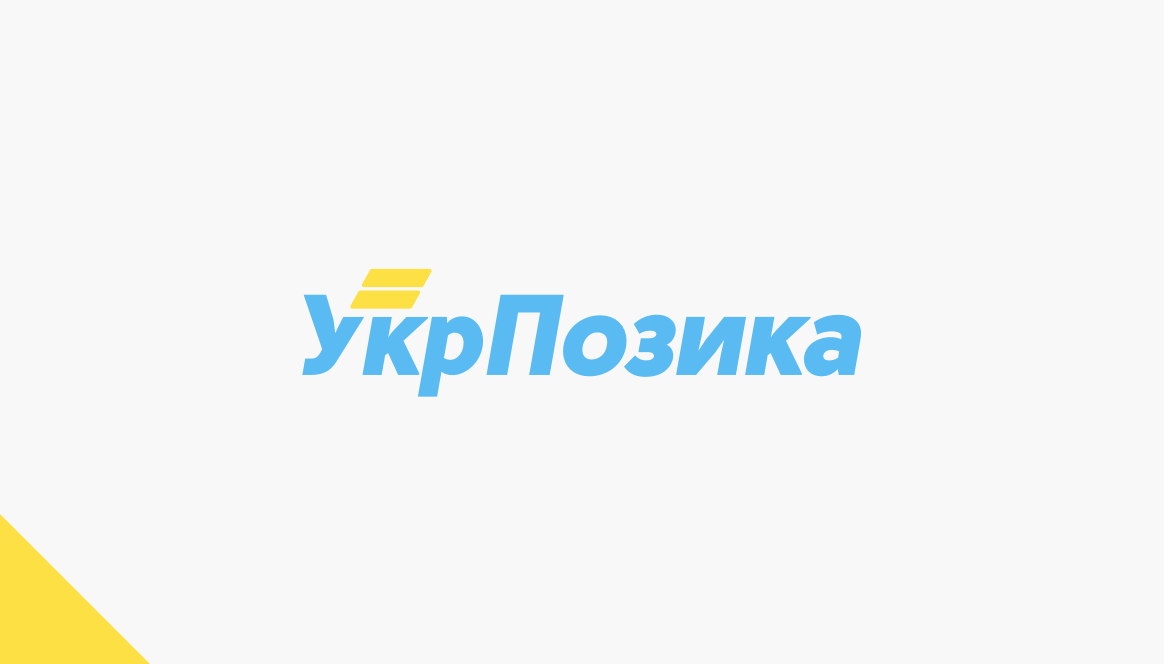 Investments In Loans Issued By Ukrpozyka And Dinero Listed As Finko Ukraine On Mintos Has A Parent Company Guarantee Mintos Blog