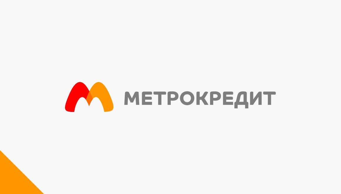 Metrokredit no longer issues new loans 2